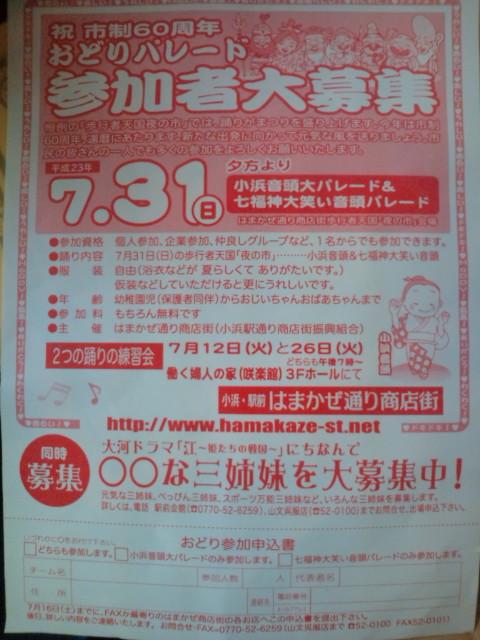 20110707151451.jpg