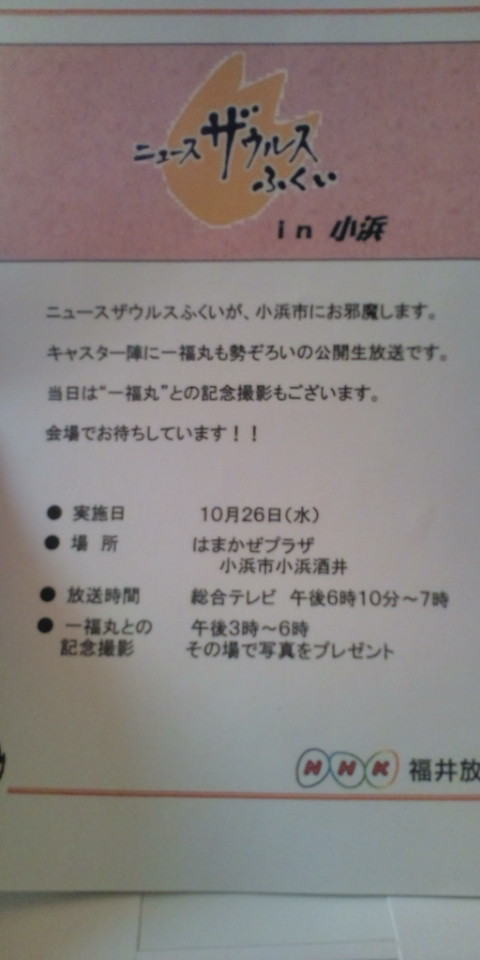 F1010184.jpg