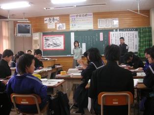 校内研2007.11.15-1