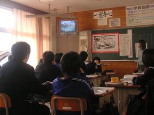 校内研2007.11.15-2