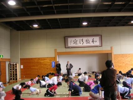 宇佐神宮大会