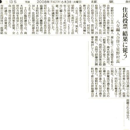 読売6.3