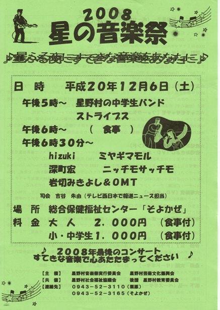 2008.11.24