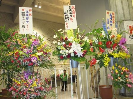 2011.2.28-5.JPG