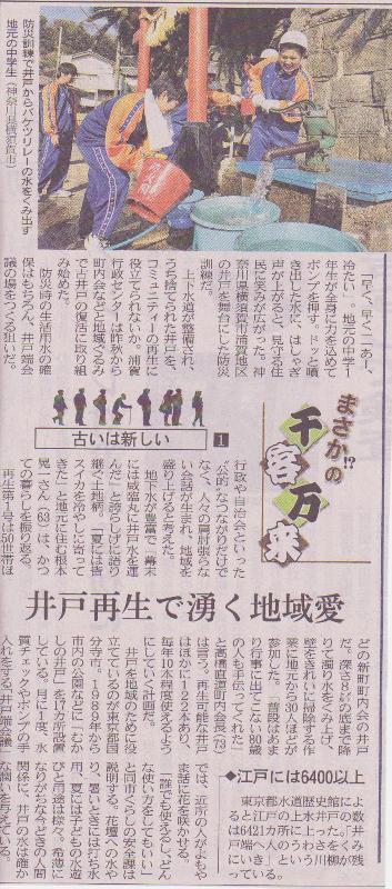 2011.3.9-1.jpg