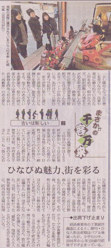 2011.3.9-2.jpg