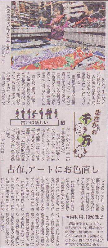 2011.3.9-5.JPG
