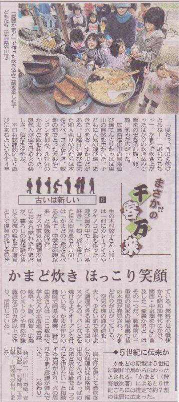 2011.3.9-6.jpg