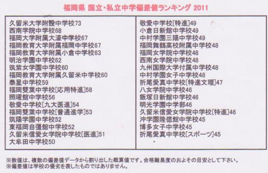 2012.1.20-2.jpg