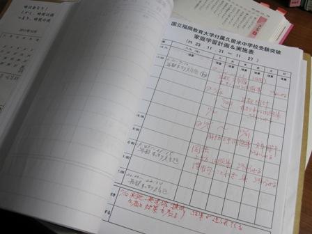 2012.1.21-5.JPG