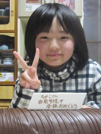 2012.1.31-1.JPG