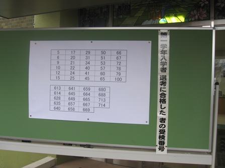 2012.2.4-2.JPG