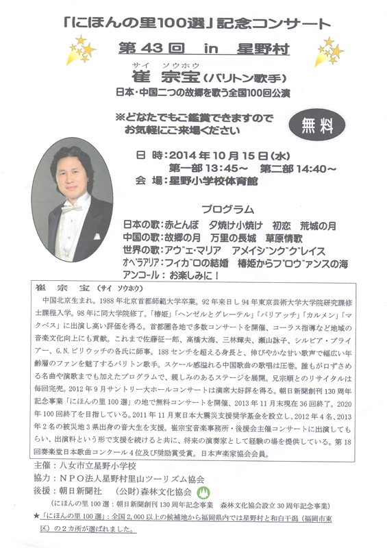 2014.8.18.jpg