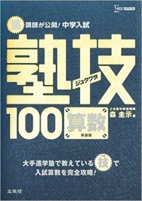 jyukiuwaza1.jpg