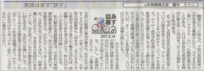 2017.9.17.jpg