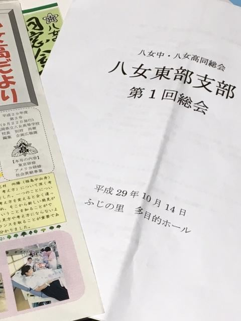 2017.10.14.JPG