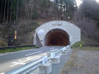 木佐美南方トンネル