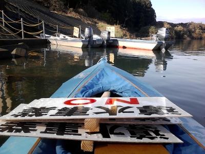 那珂川(水戸)11月30日