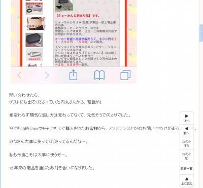 ゆかり庵3.2015.9.7.jpg