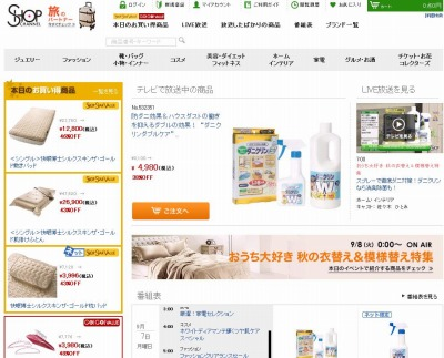 shopchann.2015.9.7.jpg