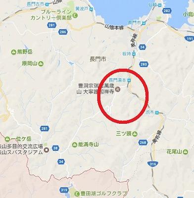 下関市長門市県道.jpg