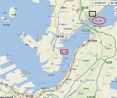 関門海峡歴史.jpg
