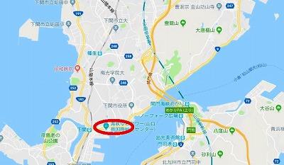 下関市4.jpg