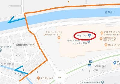 伊倉新町.jpg
