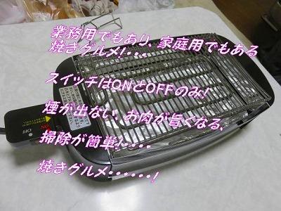 815f477b6b5d5602d317e2a89e9432dc.jpg