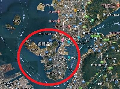 下関市彦島.jpg