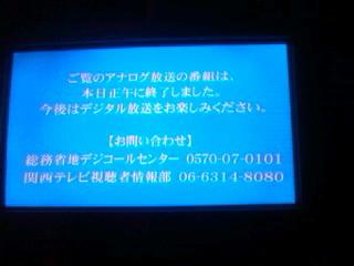 110724_1207~010001.jpg