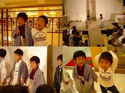 七五三ファッションショー