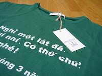 green Tシャツ
