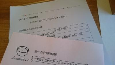 DSC_2149.JPG