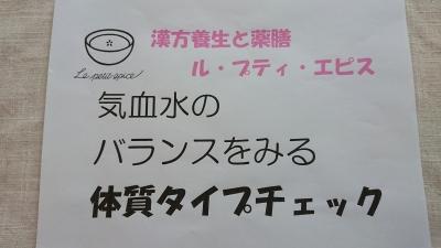DSC_4803.JPG