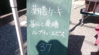 DSC_3493.JPG