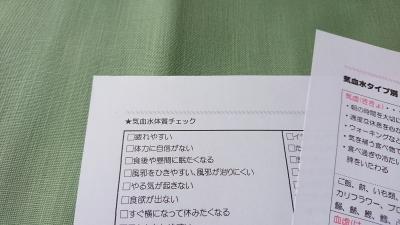 DSC_3098.JPG