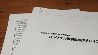 DSC_3467.JPG