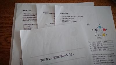 DSC_4204 (1).JPG