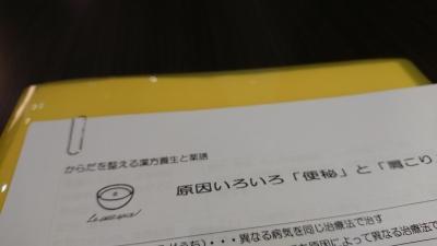 DSC_1236.JPG
