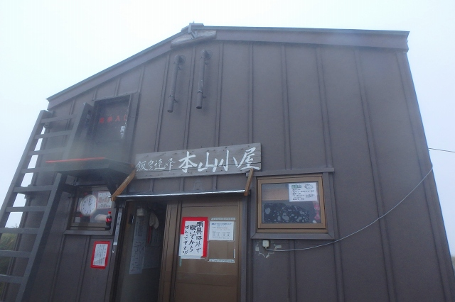 P8260691.jpg