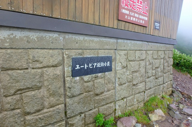 P7253291.jpg