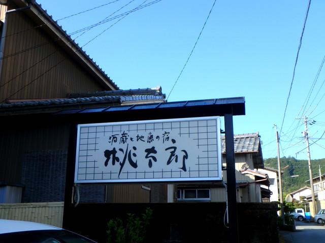P4194900.jpg