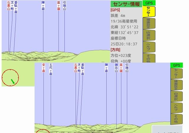 登山におけるスマホ利用_ページ_3.jpg