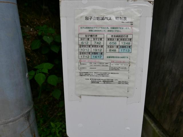 P1034110.jpg