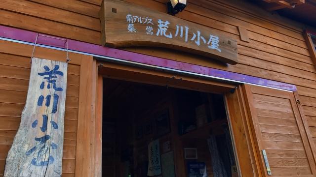 IXYU9462.jpg