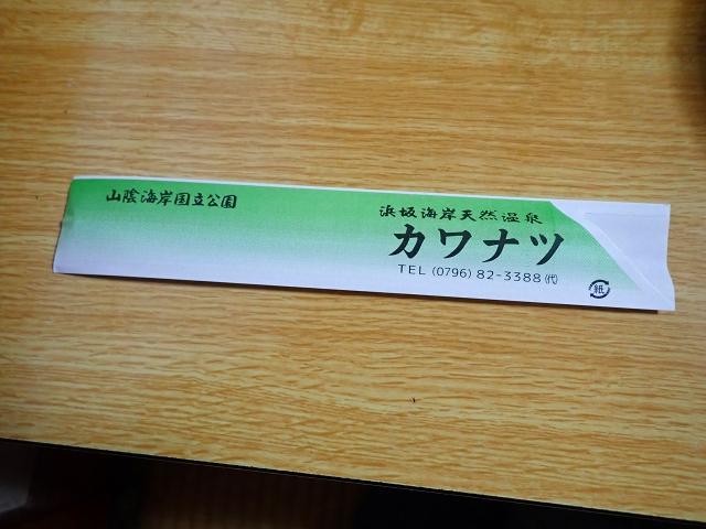 PB032206.jpg