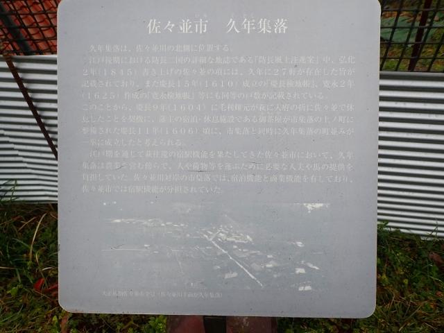 P3042661.jpg