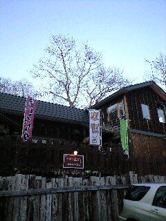 100502MOIWA 三荘2.jpg