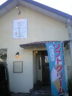 090923うさぎ1.JPG